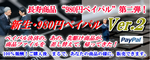 980top-bann-org.png