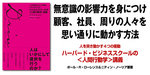 Hitowaikanishite.jpg